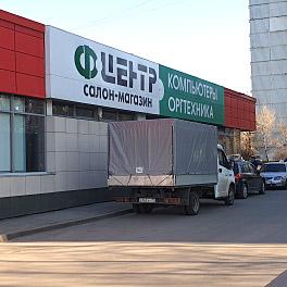 Магазин на Сухонской