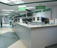 Торговый зал