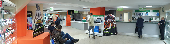 Панорама магазина