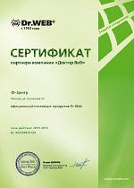 Dr.Web - Официальный поставщик