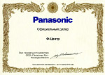 Panasonic - Официальный дилер