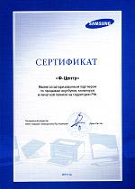 Samsung - Авторизованный партнер