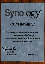 Synology - Авторизованный VIP-партнер