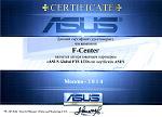 ASUS - авторизованный партнер по ноутбукам