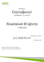 Acer - GOLD Partner