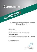 Лаборатория Касперского - Retail Premier Partner