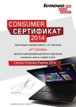 Lenovo - Premium Partner 2014