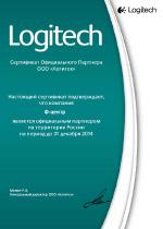 Logitech - Официальный партнёр