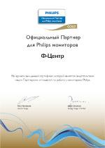 Philips - Официальный партнер по мониторам