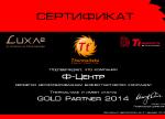 Thermaltake - Авторизированный бизнес-партнер