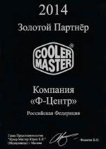 CoolerMaster - Золотой Партнер