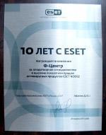 ESET - 10 лет с ESET