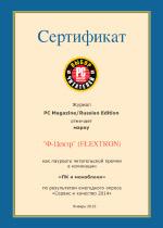 PC Magazine - Лауреат премии «Сервис и качество 2014»