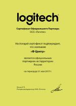 Logitech - Партнёр