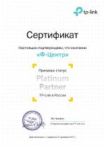 TP-Link - Platinum Premium Partner