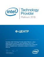 Intel - Technology Provider Platinum 2018