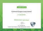 Seagate - Platinum Partner