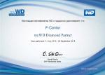 WD - myWD Diamond Partner