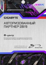 GIGABYTE - Авторизованный партнер