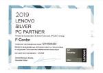 Lenovo / Silver PC Partner