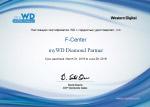 Western Digital - myWD Diamond Partner