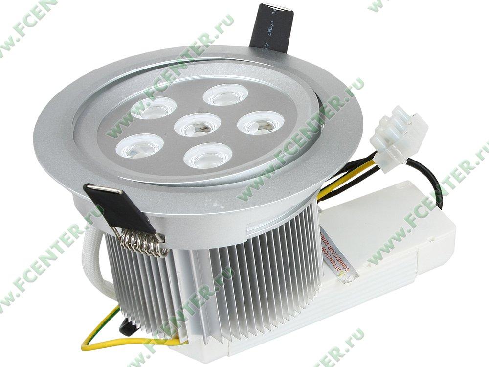 """Светильник светодиодный FlexLED """"LED-DL-22W-01W"""". Вид спереди."""