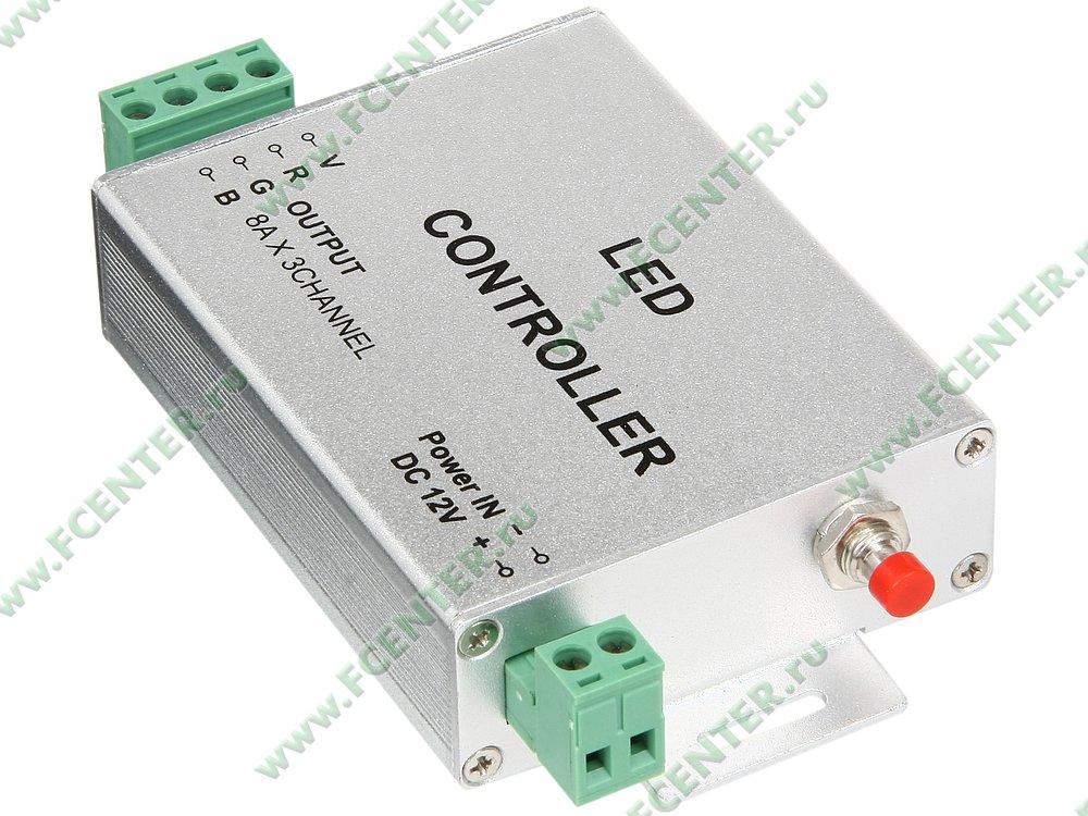 "null ""LED Remote Controller CL-LD-CON-12-M"". Вид спереди."