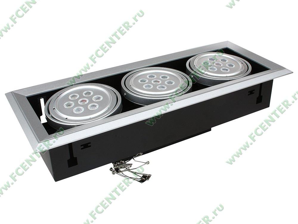 """Светильник светодиодный FlexLED """"LED-GL-30W-01C"""". Вид спереди."""