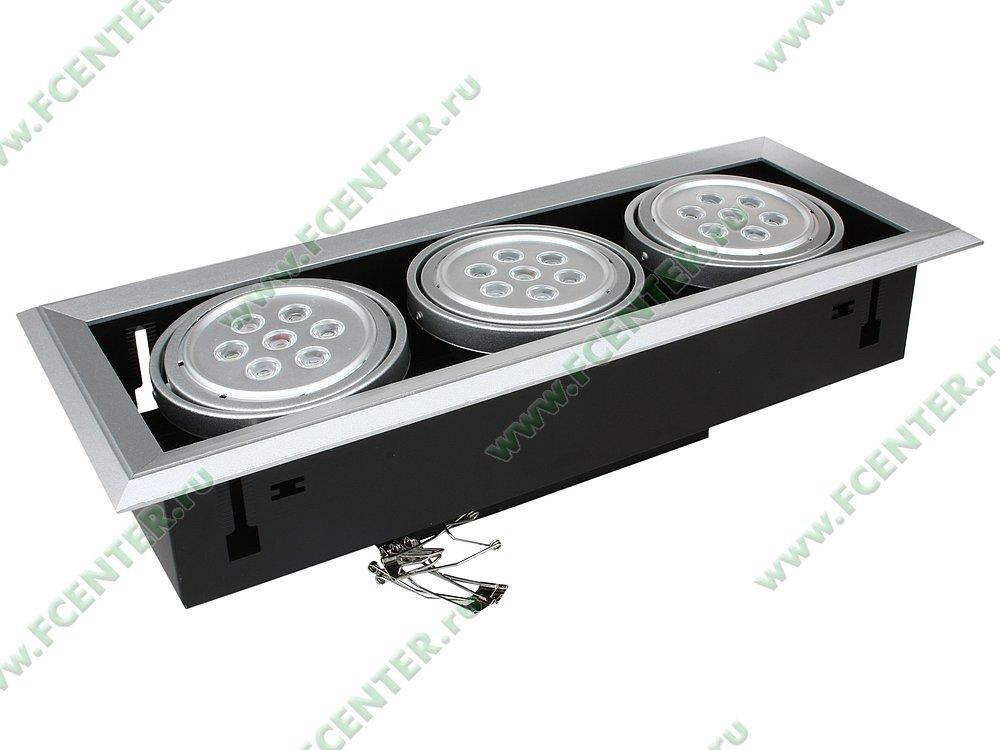 "Светильник светодиодный FlexLED ""LED-GL-30W-01W"". Вид спереди."