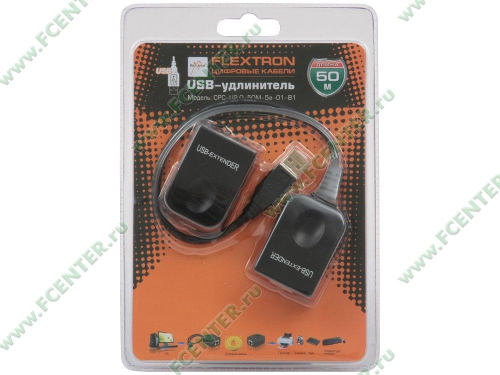 """Удлинитель USB по витой паре Flextron """"CPC-U2.0-50M-5e-01-B1"""" (до 50м). Коробка 1."""