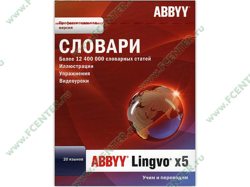 ABBYY Lingvo X5 Download - Softpedia - Free Downloads