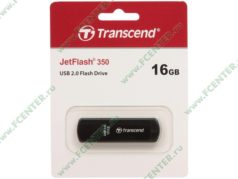 """Накопитель USB flash 16ГБ Transcend """"JetFlash 350"""" (USB2.0). Коробка 1."""