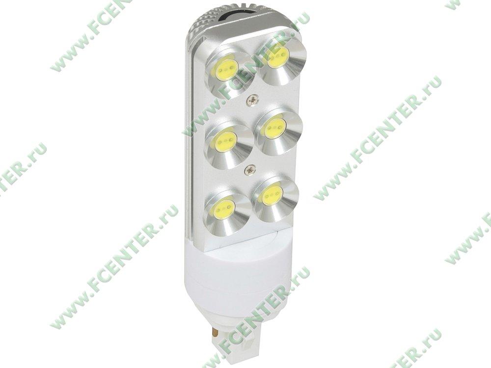 "Лампа светодиодная FlexLED ""CL-PL-6W"". Вид спереди."