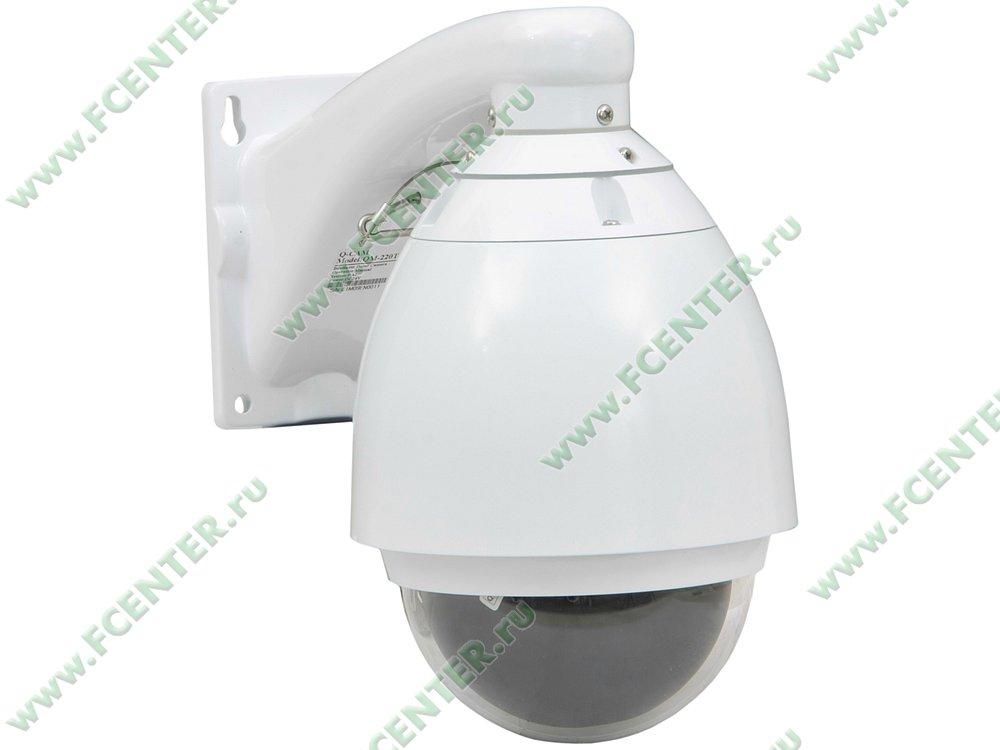 "Аналоговая камера Q-Cam ""QM-220T"". Вид спереди."