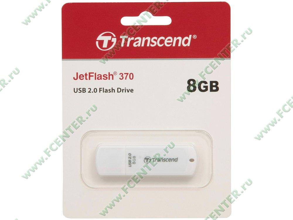 """Накопитель USB flash 8ГБ Transcend """"JetFlash 370"""" (USB2.0). Коробка 1."""