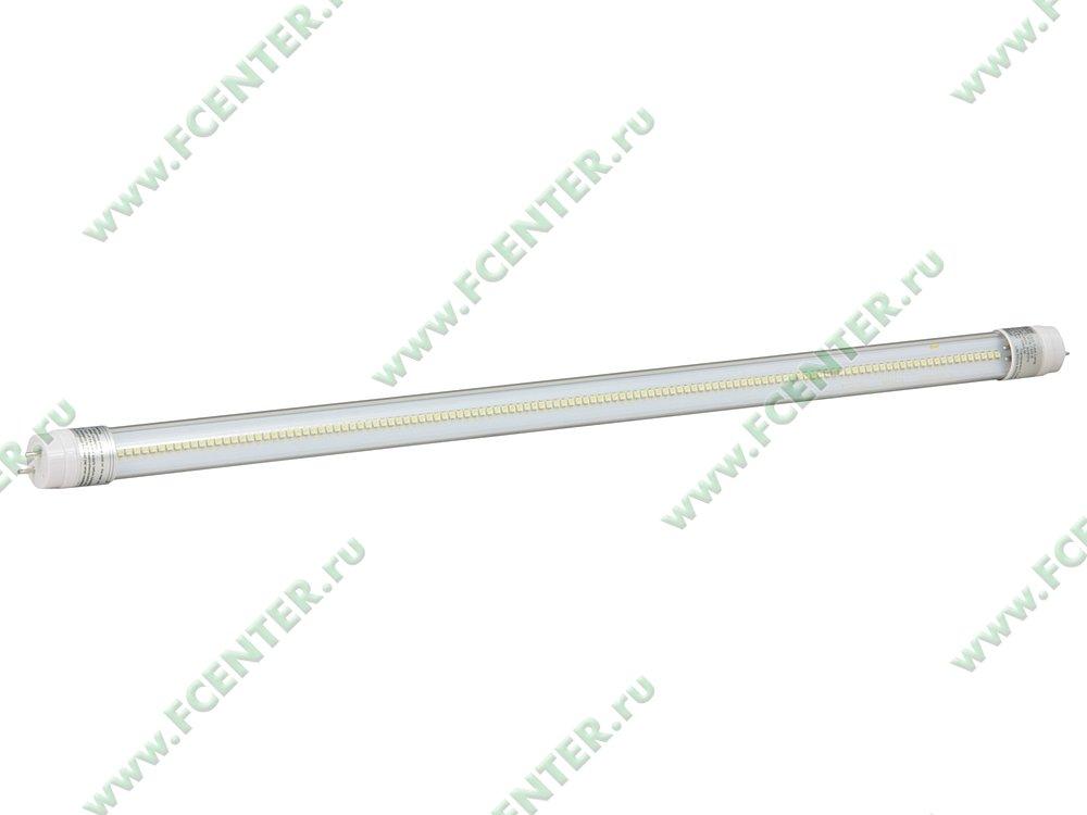 """Лампа светодиодная FlexLED """"CL-TL-RT8-13W-B"""". Вид спереди."""
