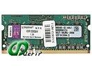 "Модуль памяти 4ГБ DDR3 Kingston ""ValueRAM"" (PC10600, CL9)"