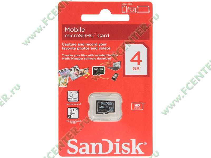 Sandisk card photo recovery download