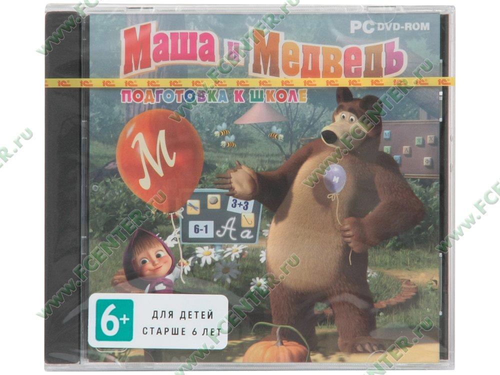 ответы к игре маша и медведь половые губки