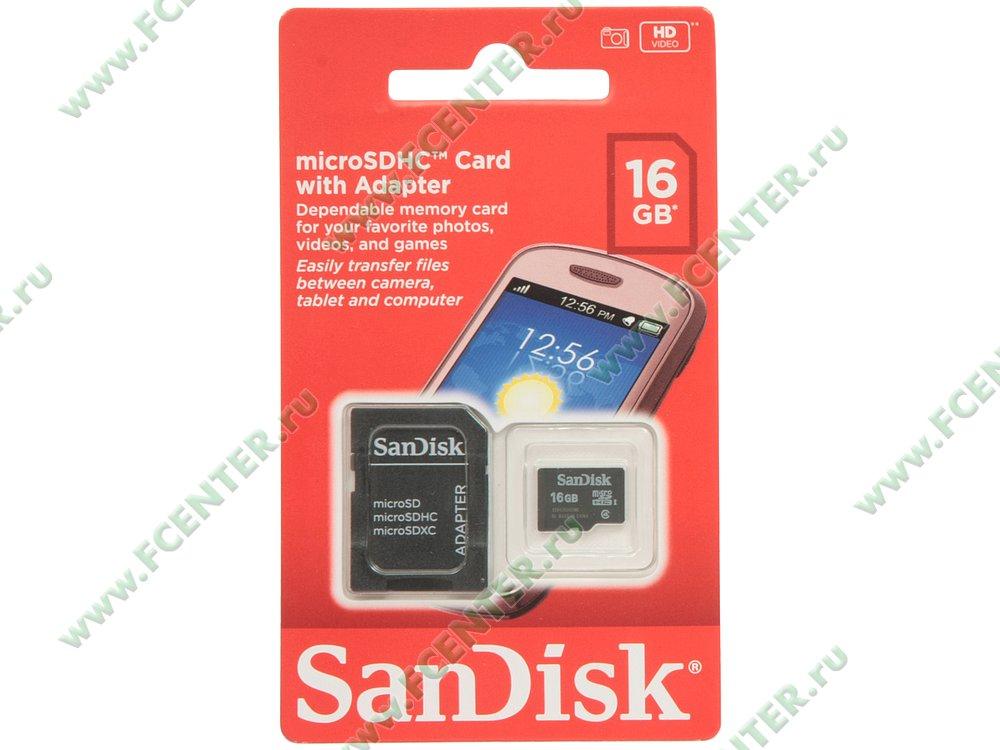 "Карта памяти 16ГБ SanDisk ""SDSDQM-016G-B35A"" microSDHC Class4. Коробка 1."
