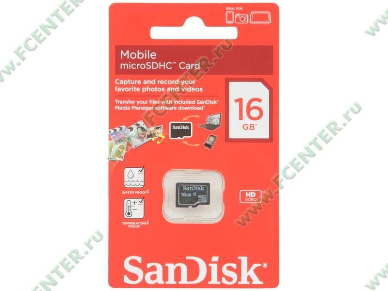 "Карта памяти 16ГБ SanDisk ""SDSDQM-016G-B35"" microSDHC Class4. Коробка."