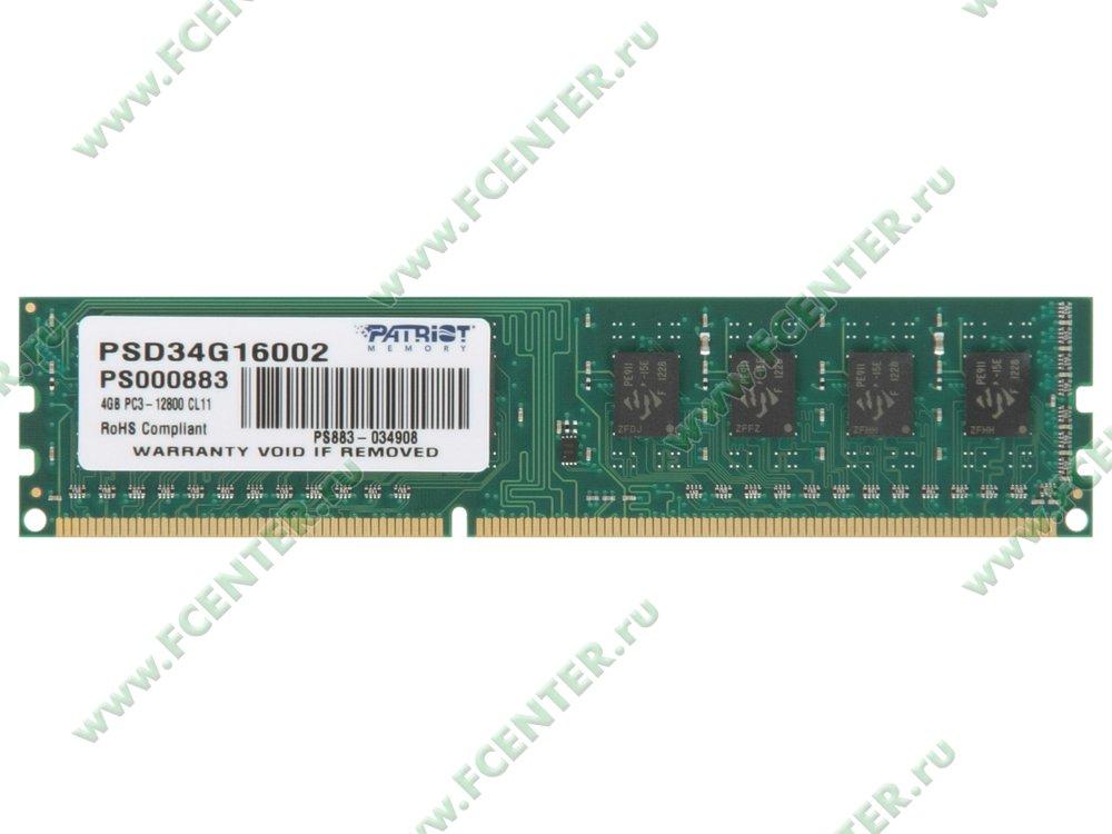 """Модуль оперативной памяти 4ГБ DDR3 Patriot """"PSD34G16002"""" (PC12800, CL11). Вид сверху."""