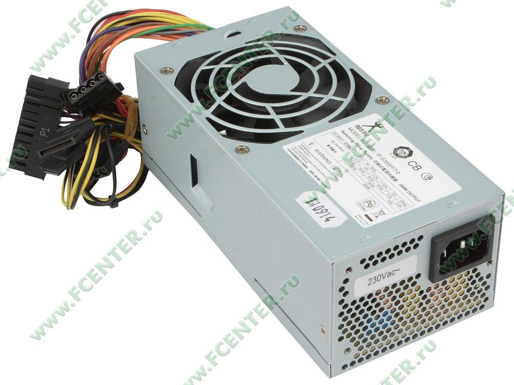 "Блок питания 300Вт IN-WIN ""Powerman IP-S300FF7-0"" TFX12V V2.3.1. Вид спереди."