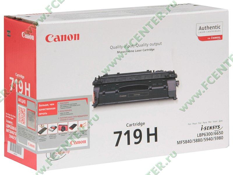 "Картридж Canon ""719 H"" (черный). Коробка."