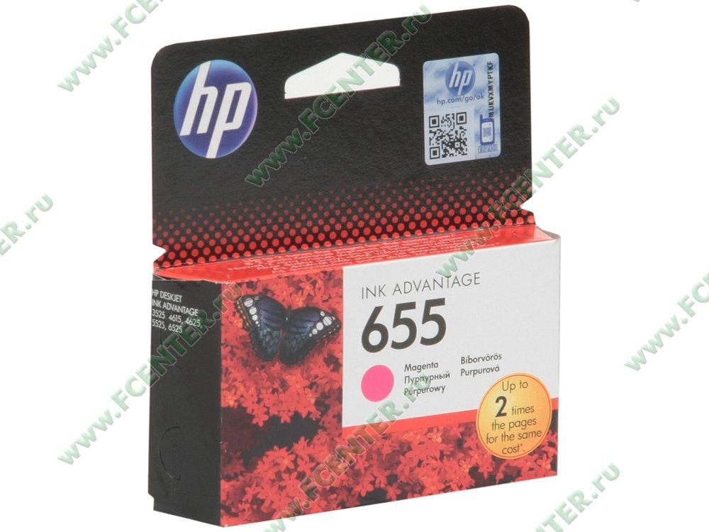 """Картридж HP """"655"""" (пурпурный). Коробка."""