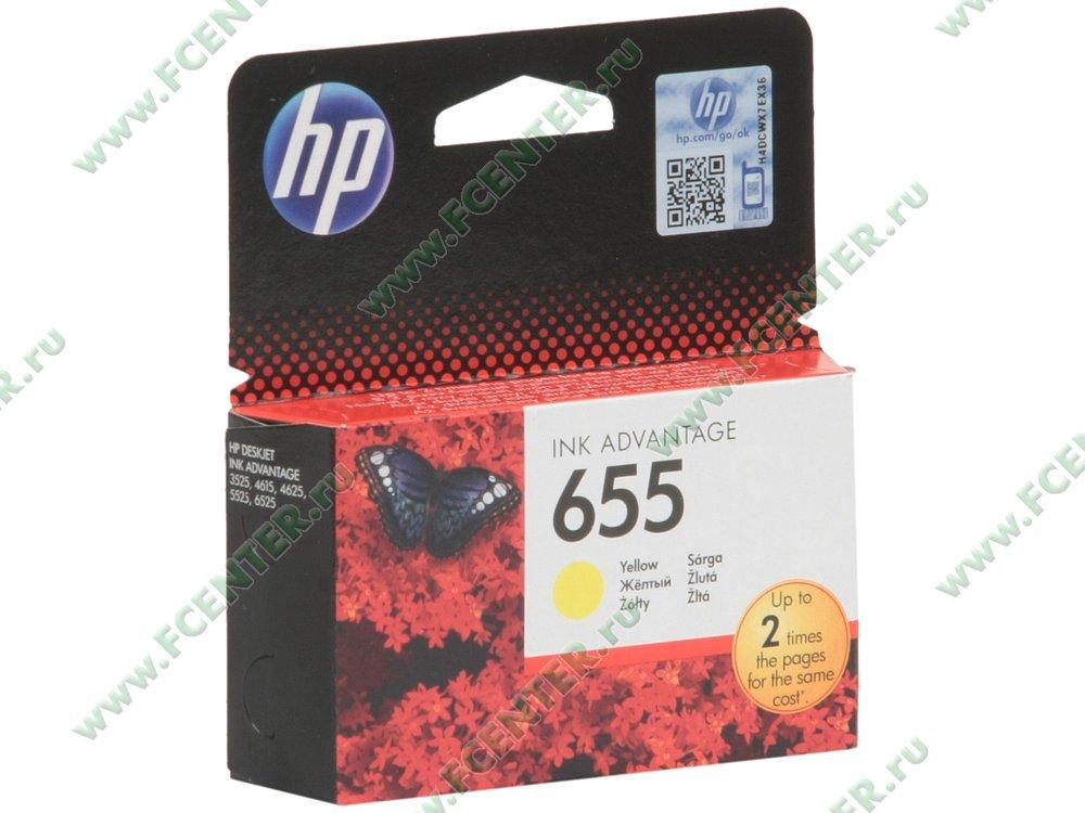 """Картридж HP """"655"""" (желтый). Коробка."""