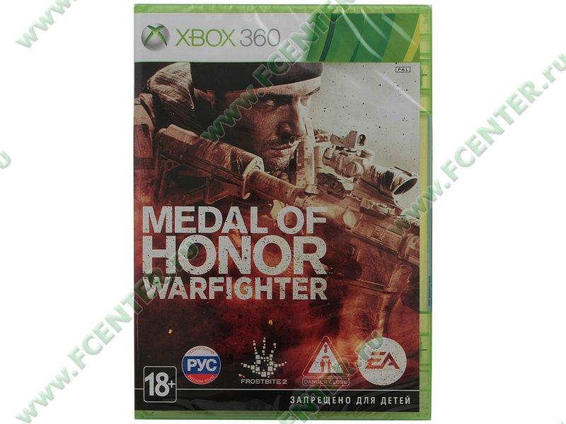 Новое foto Игры игры на Xbox 360 не дорого в липецке под прошивку 2, 0 1000