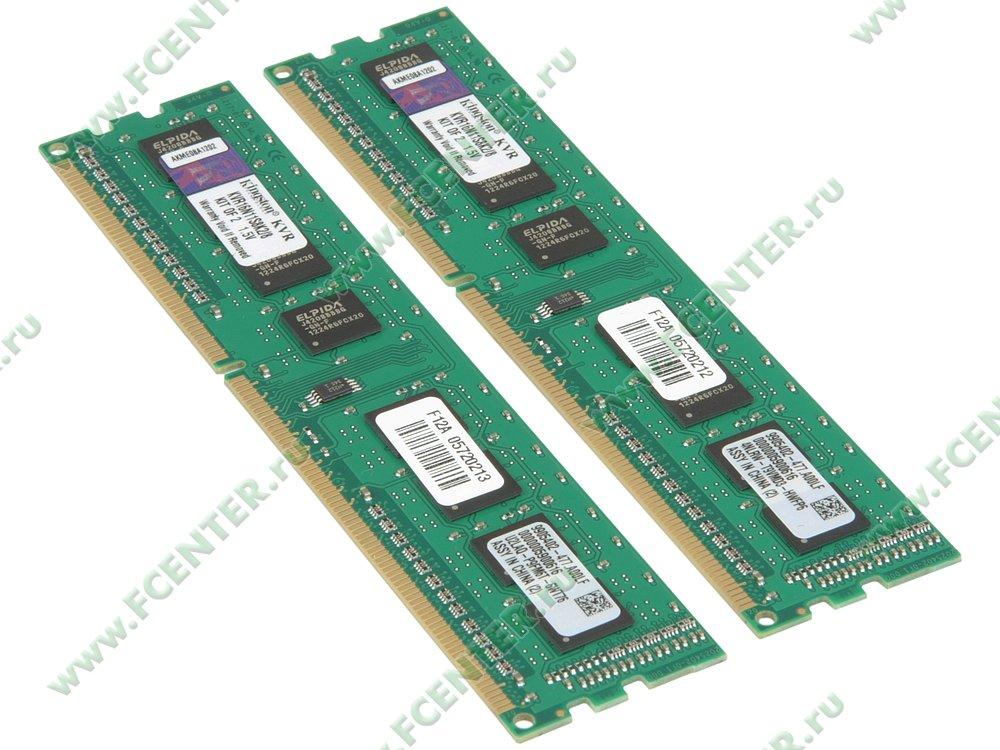 """Модуль оперативной памяти 2x4ГБ DDR3 Kingston """"ValueRAM"""" (PC12800, CL11). Вид спереди."""
