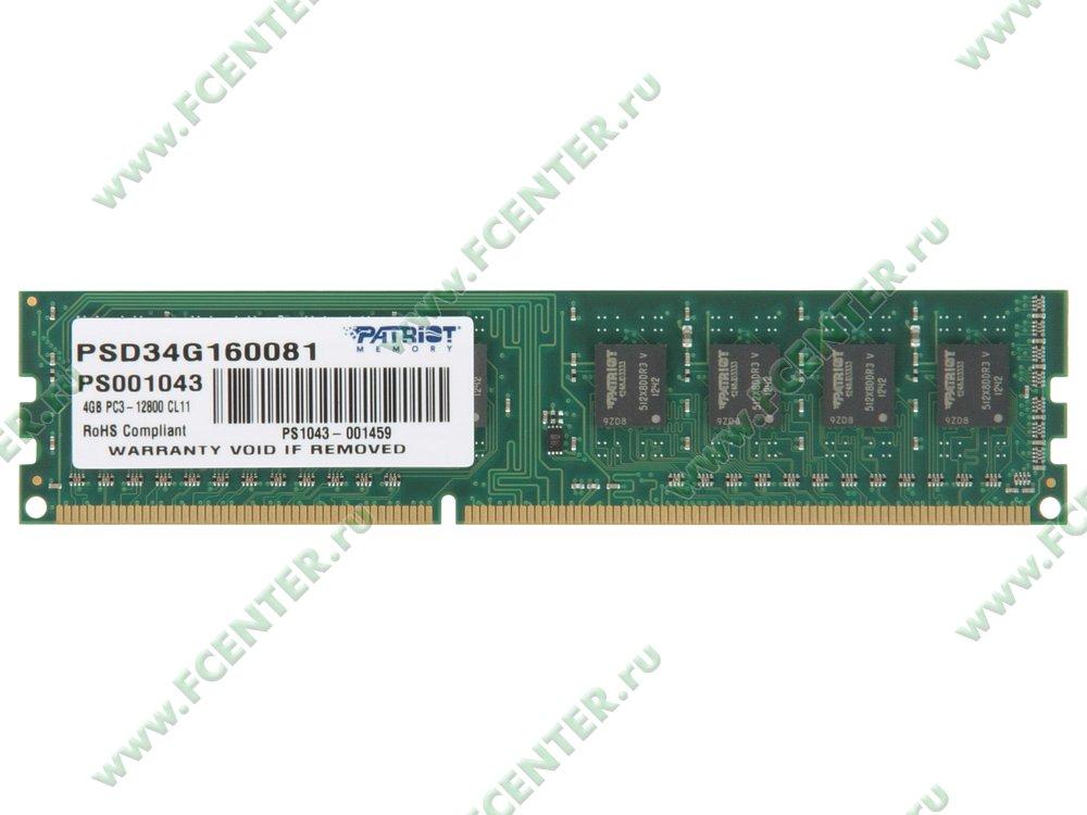 """Модуль оперативной памяти 4ГБ DDR3 Patriot """"PSD34G160081"""" (PC12800, CL11). Вид сверху."""