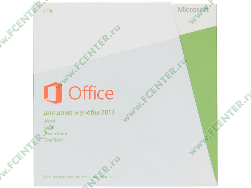 office  microsoft  office  2013  RainbowSkyru
